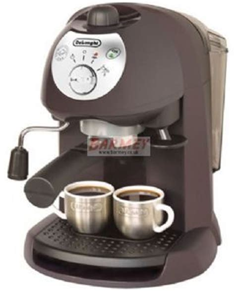 Buy Coffee Cups delonghi ec190cd coffee maker review compare prices