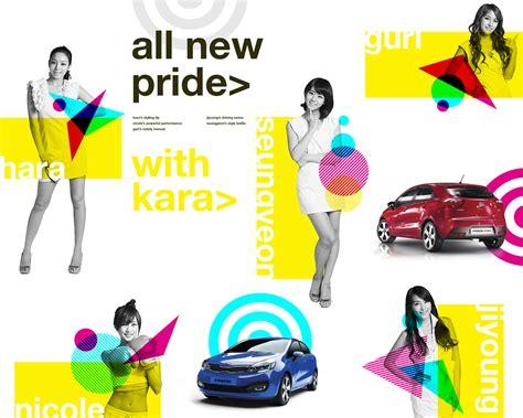 kia kara kara kia pride wallpapers