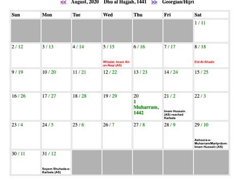 islamic calendar shia  printable template calendar