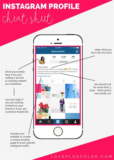 tricks  give  instagram profile purpose grow