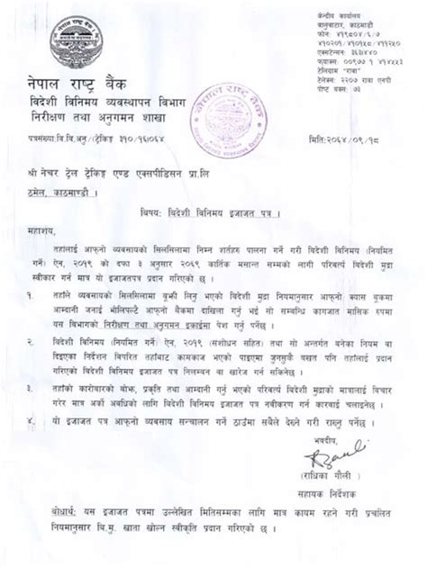 application letter for employment in a foreign country application letter sle in nepali language cover