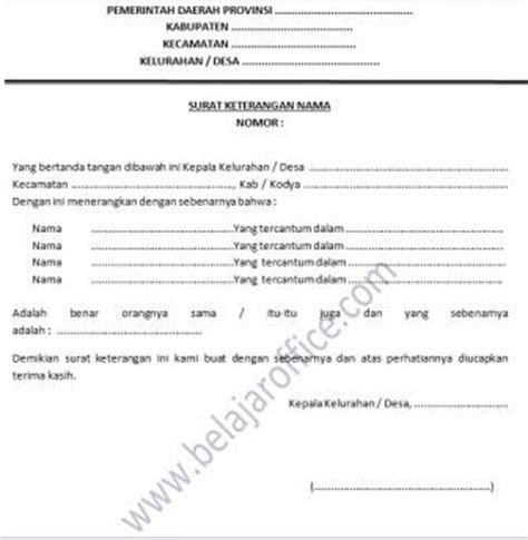 format surat keterangan ganti nama contoh surat keterangan beda nama