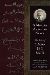 autobiography meaning in arabic the autobiography in arabic of a senegalese enslaved in