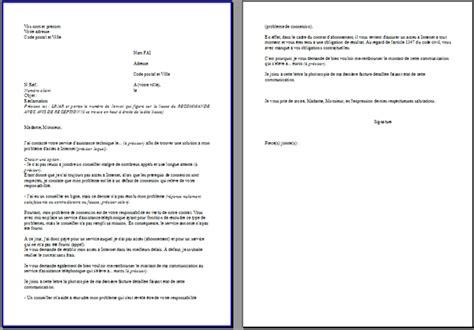 Lettre De Resiliation Free Telecom Modele Lettre Resiliation Neuf Box