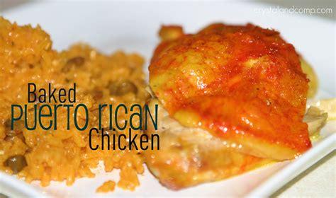 Printable Puerto Rican Recipes | baked puerto rican chicken crystalandcomp com