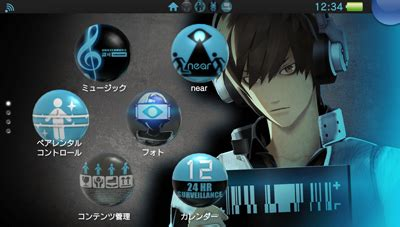 new themes coming to ps4 freedom wars vita theme playstation 4