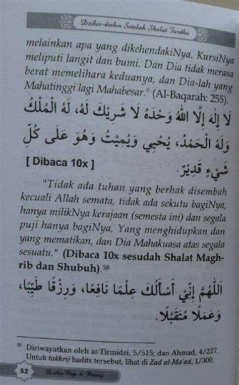 Buku Kitab 40 Manfaat Shalat Berjamaah buku saku dzikir pagi dan petang dan setelah shalat fardhu