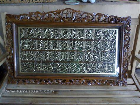kaligrafi ukir kayu jepara pusat kaligrafi arab islam