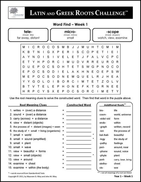 Roots Worksheets Pdf