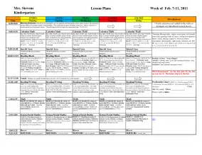Lesson Plan Template For Kindergarten by 8 Best Images Of Kindergarten Lesson Plan Template