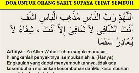 Tuntunan Doa Zikir Untuk Segala Situasi Kebutuhan 5 doa untuk orang sakit saat menjenguk untuk kesembuhan