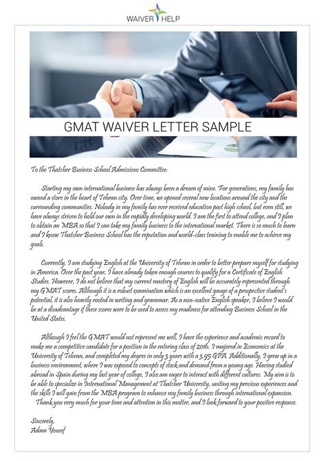 Gmat Waiver Mba by Gmat Waiver Letter Assistance Waiver Help