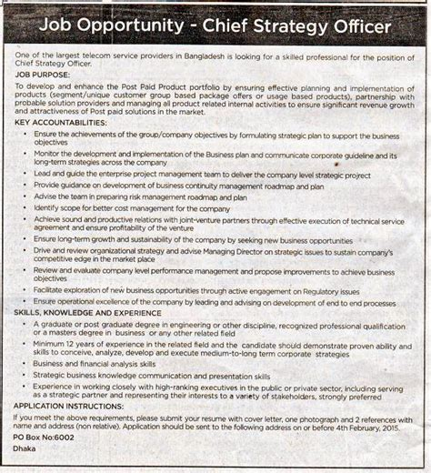 Chief Strategy Officer by All Newspaper Telecom Service In Bangladesh