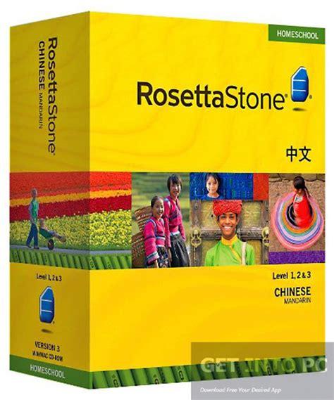 rosetta stone chinese rosetta stone chinese with audio companion free download