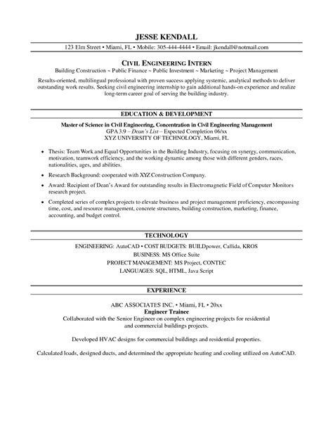 Internship Cv Template by Internship On Resume Best Template Collection Http Www