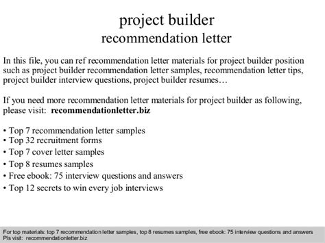 Recommendation Letter Builder Project Builder Recommendation Letter