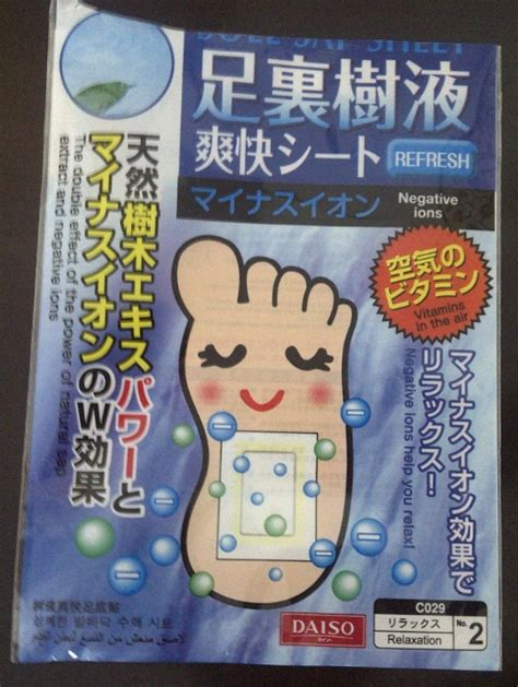 Verseo Detox Foot Patches Do They Work by Do Foot Patch Detox Workdownload Free Software Programs
