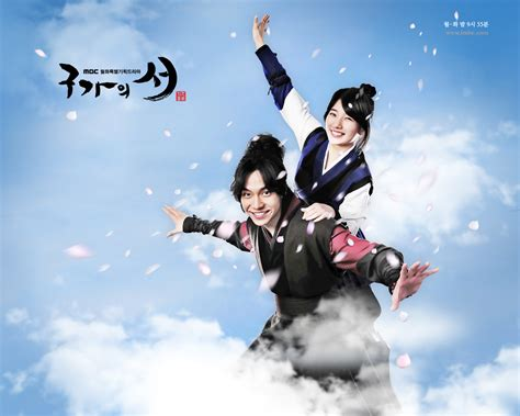 beatus corner kang chi  beginning official wallpapers posters banners