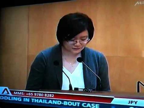 lee hsien loong daughter lee xiu qi farewell to kwa geok choo part 1 youtube