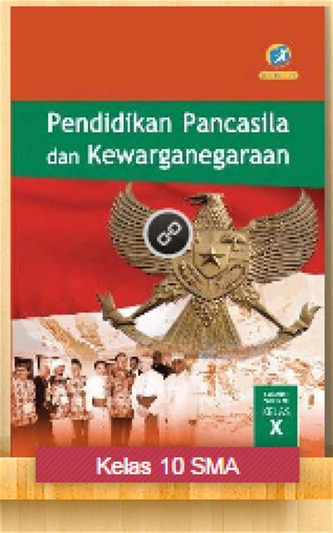Buku Guru Sejarah Smama X Peminatan K 13 Edisi Revisi buku guru buku siswa kurikulum 2013 sma kelas 10 edisi revisi 2016 pendidikan