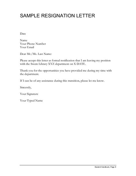 My Resignation Letter by Resignation Letter The Format Of Resignation Letter Template The Format Of Resignation Letter