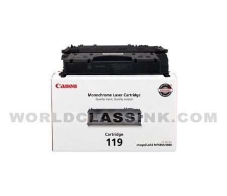 Canon Image Class Mf 6180dw canon imageclass mf 6180dw toner cartridge image class mf