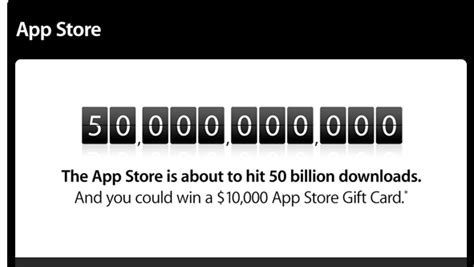 Apps That Give You Gift Cards - is apple about to give you a 10 000 app store gift card appadvice