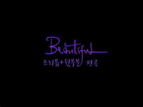 download mp3 wanna one beautiful 워너원 beautiful 프리뷰 뒷부분 편곡 youtube