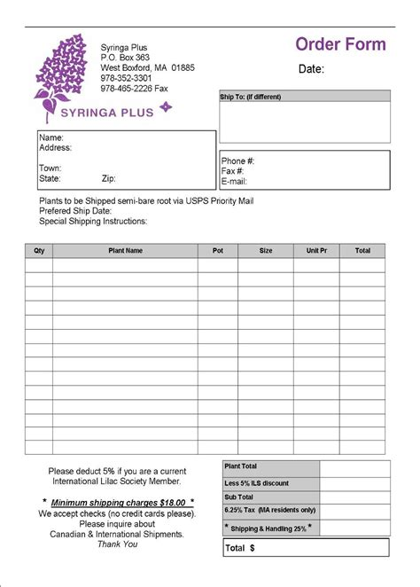 retail order form