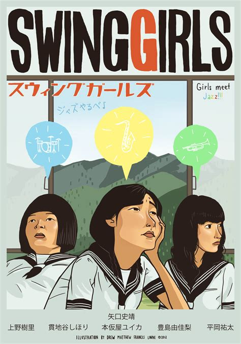 swing girl movie swing girls movie poster by drewlinne on deviantart