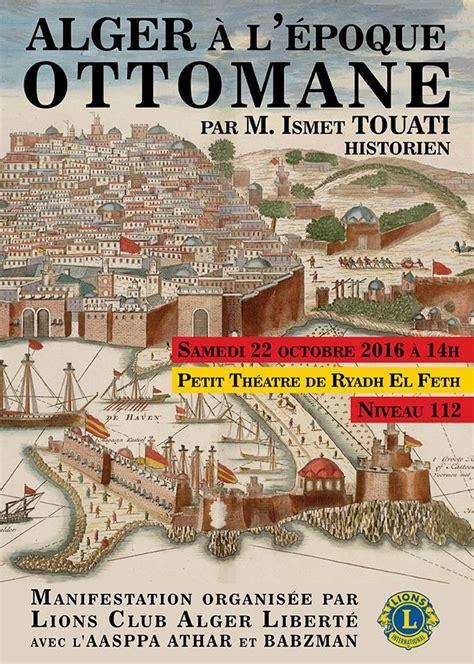 alger ottomane babzman information historique et socioculturelle sur l
