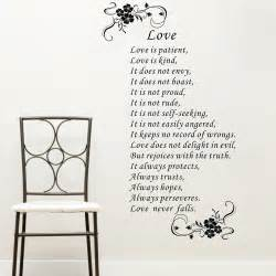 large size love patient love kind white brown art vinyl bible verses wall quote jpg
