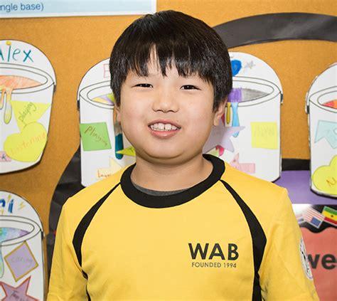 international school in beijing top school for