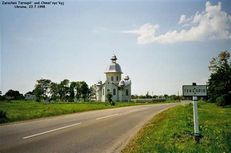 Motorradtour Ukraine by In Der Ukraine Krim Jalta Schwalbennest Liwadija Palast