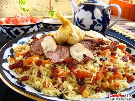 uzbek cuisine foods and drinks 手抓饭 亚心网
