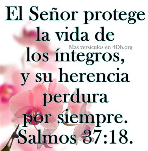 imagenes de dios y palabras salmos 37 18 palabras que fortalecen imagenes de dios es