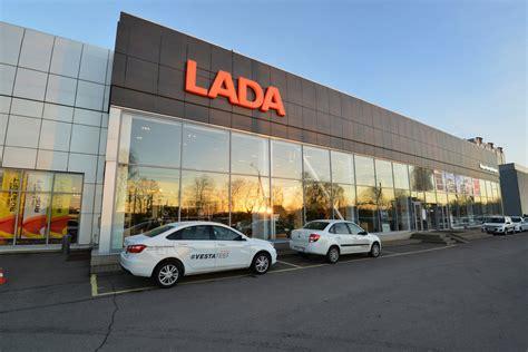 lada dealer продажи lada в россии продолжают падать в германии растут