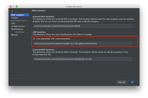 android studio terminal tutorial tip how to reuse gradle daemon between android studio and
