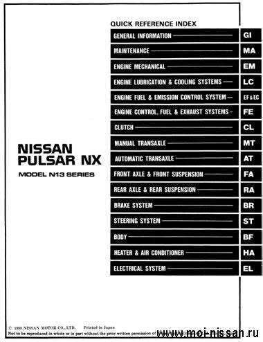 service and repair manuals 1993 nissan nx electronic toll collection moi nissan club gt версия для печати gt nissan pulsar nx