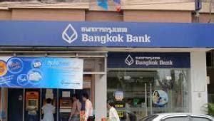 wechselkurs baht bangkok bank bangkok bank s net profit fell 13 to thb8 96b asian