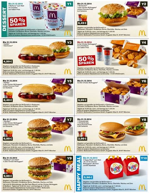 Mcdonalds Gift Card Deals - best 25 mcdonalds coupons ideas on pinterest i remember when 80 toys and 80s candy