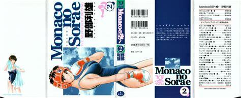 Komik Monaco No Sorae monaco no sorae 02 mangahelpers