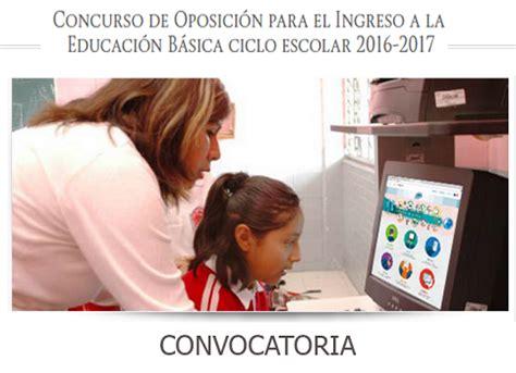 formulario de concurso de educacion 2016 convocatoria para el concurso de oposici 243 n para el ingreso