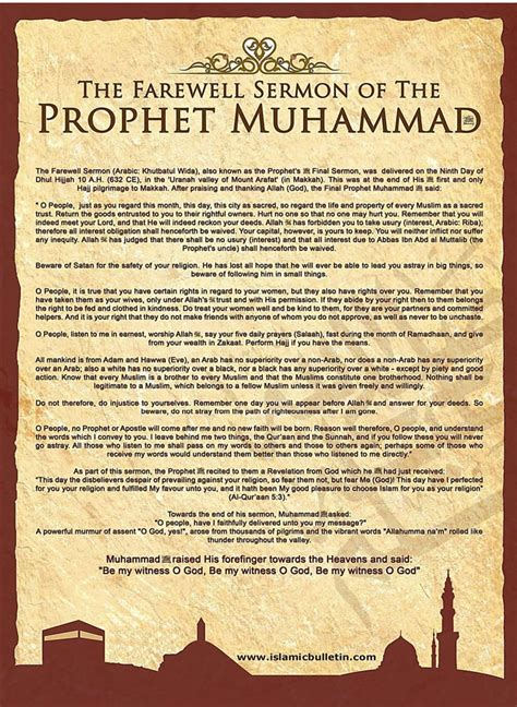 biography prophet muhammad pdf download the farewell sermon of the prophet muhammad