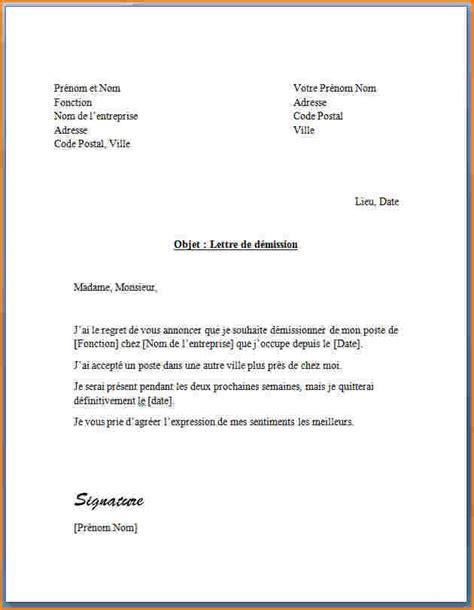 Exemple De Lettre De Demission Fin De Periode D Essai 5 Exemple Lettre De D 233 Mission Cdi Lettre De Demission