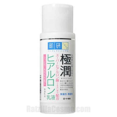 Hadalabo Gokujyun Moist Milk japanese moisturiser milk hada labo gokujyun hyaluronic acid milk