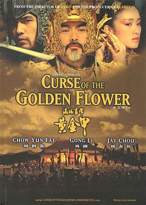 chinese film golden flower moviexclusive com curse of the golden flower 2006