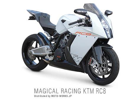 Ktm Carbon Ktm Ktm 1190 Rc8 Carbon Moto Zombdrive