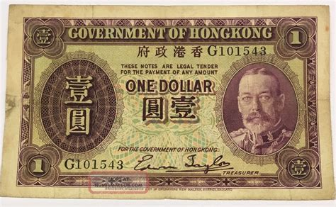 currency hkd philippine currency to hong kong dollars