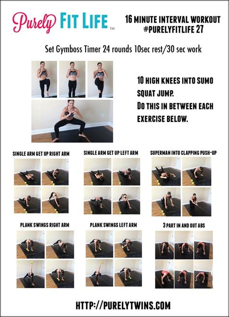 16 minute interval cardio workout exercise